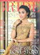 BRIDE magazine Vol.14 (220.-)