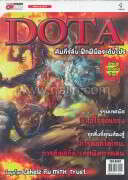 Dota Vol.19