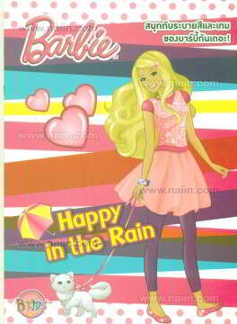 Barbie: Happy in the Rain