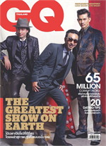 GQ THAILAND MAGAZINE SEPTEMBER 2014