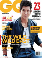 GQ THAILAND MAGAZINE NOVEMBER 2014