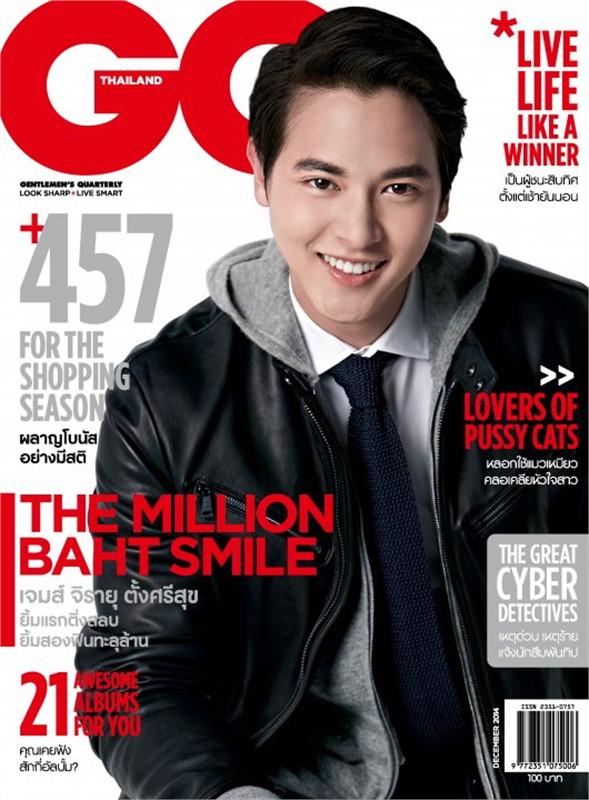 GQ THAILAND MAGAZINE DECEMBER 2014