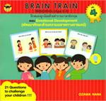 Brain Train ล.4 Preschool (Age 2-3) ตอน Emotional Development (พัฒนาทักษะด้านความฉลาดทางอารมณ์)