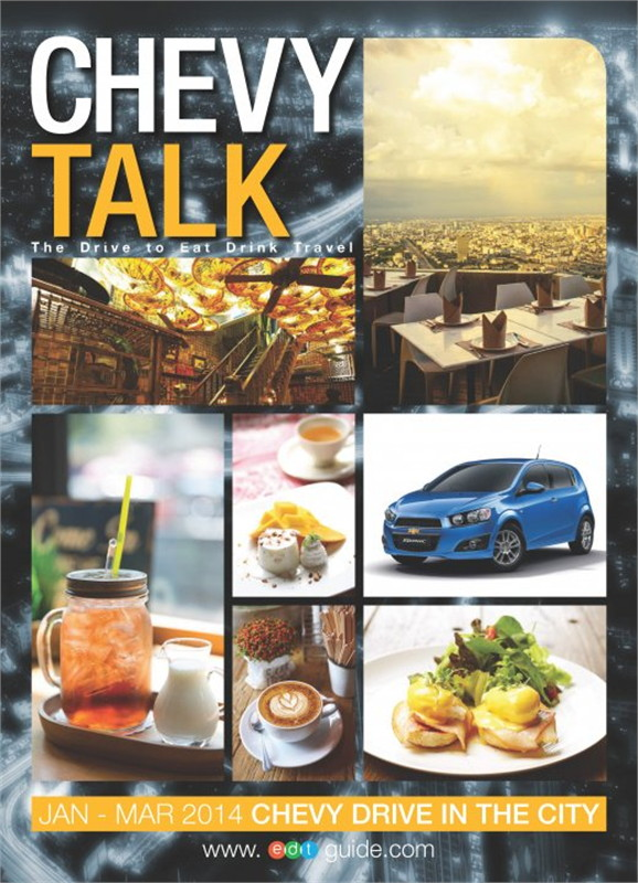 CHEVY TALK Issue 1 (ฟรี)