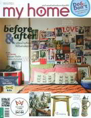 my home ฉ.51 (ส.ค.57)