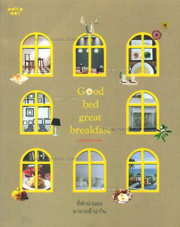 Good bed great breakfast