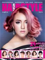 Hair Style Magazine Vol. 076