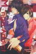 Manga Addict วุ่นรักนักเขียนการ์ตูน (B's Love)