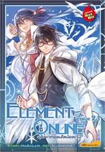 Element Online 2.1 มหาเวทออนไลน์อลเวง Ph