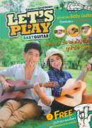 Let's Play Baby Guitar หัดเล่นเบบี้กีตาร