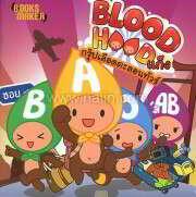 Blood Hood แก็งกรุ๊ปเลือดตะลอนทัวร์