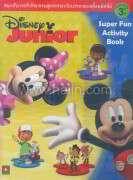 Disney Junior Super Fun Activity book