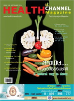 Health Chanel Magazing ฉ.106 ก.ย 57 (ฟรี
