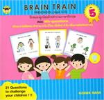Brain Train ล.5 Preschool (Age 2-3) ตอน Wh-questions (ทักษะการโต้ตอบ คำถาม อะไร ที่ไหนฯ)