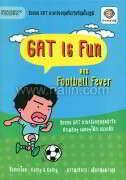GAT is Fun ตอน Football Fever