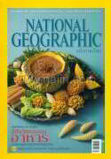 NATIONAL GEOGRAPHIC ฉ.158 (ก.ย.57)