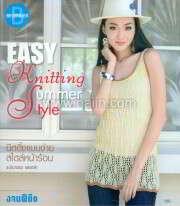 Easy Knitting Summer Style