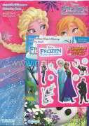 Frozen Fun Pack 1 (Set)
