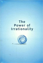 Boxset THE POWER OF IRRATIONALITY By Dan