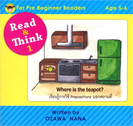 Read & Think 1 Prepositions (Age 5-6)