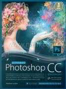 Photoshop CC Professional Guide