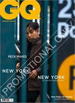 GQ Thailand (ฉบับเดือนมีนาคม 63 /ปก เป๊ก ผลิตโชค)