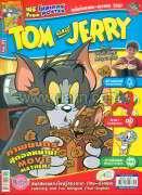 นิตยสาร TOM and JERRY VOL.17