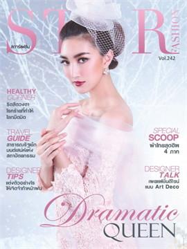 Star Fashion Magazine Vol. 242