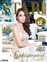 Star Fashion Magazine Vol. 246