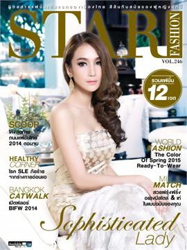 Star Fashion Magazine Vol. 246