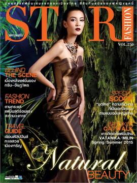 Star Fashion Magazine Vol. 250