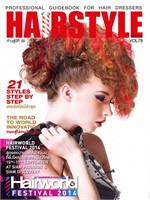Hair Style Magazine Vol. 078