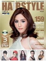 Hair Style Magazine Vol. 081