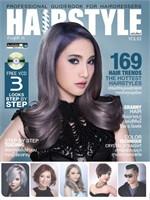 Hair Style Magazine Vol. 082