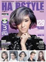 Hair Style Magazine Vol. 084