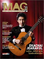 The Guitar Mag Vol.492