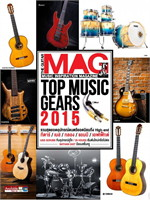 The Guitar Mag Vol.494