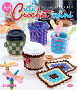 Cute Crochet mini - น่ารักน่าใช้ No.2