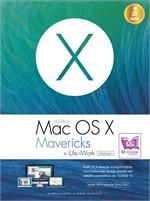 คู่มือใช้งาน Mac OS X Mavericks & iLife/