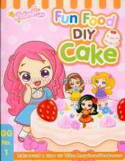 รบส.เกิร์ลลี่แก๊งNo.1 Fun Food DIY : Cak