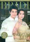 BRIDE magazine Vol.15 (220.-)