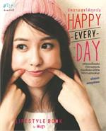 Happy Everyday มีความสุขได้ทุกวัน