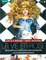 Life is a Wonder สุมณี คุณะเกษม La vie En Rose