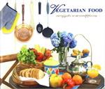 Vegetarian Food เมนูคู่ครัว อาหารเจ (ฟรี