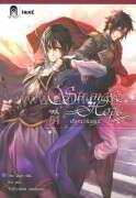 Strange Hope ปริศนาอัญมณี Vol.01