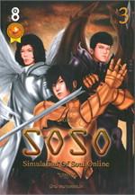 SOSO Simulation of Soul Online Vol.3