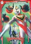 สมุดภาพรบส.Ultraman GAIA (A4) No.3
