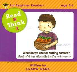 Read & Think 2 Tools (Age 5-6)