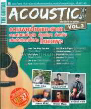 The Guitar Acoustic Vol.3