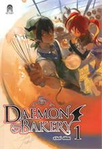 Daemon Bakery 1